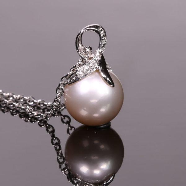 Australian Pearl and Diamond Pendant